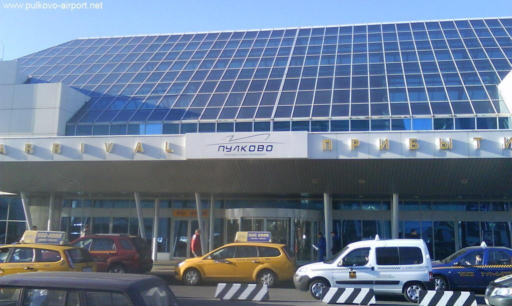 Аэропорт Пулково, Санкт-Петербург: онлайн табло